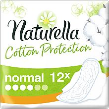 Парфюмерия и Козметика Дамски превръзки с крила, 12 бр. - Naturella Cotton Protection Ultra Normal