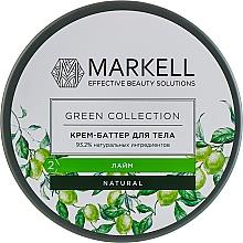 Парфюмерия и Козметика Крем-масло за тяло с лайм - Markell Cosmetics Green Collection