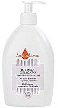 Парфюми, Парфюмерия, козметика Гел за интимна хигиена - NeBiolina Dermo Detergente Intimo Delicado