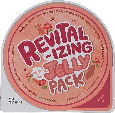 Памучна маска за лице - Yadah Revitalizing Jelly Pack — снимка N1