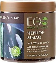 Парфюмерия и Козметика Черен сапун за тяло и коса - ECO Laboratorie Natural & Organic Body & Hair Black Soap