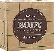 Парфюми, Парфюмерия, козметика Натурален сапун за тяло - Klairs Body Manuka Honey & Choco Body Soap