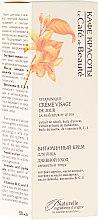 "Парфюмерия и Козметика Дневен витаминен крем ""Свежест и тонус"" - Le Cafe de Beaute Vitamin Cream Visage"