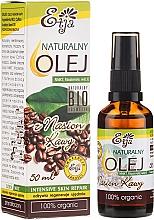 Парфюмерия и Козметика Натурално масло от кафени зърна - Etja Natural Oil