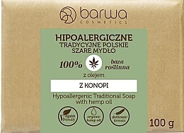 Традиционен сапун с конопено масло - Barwa Hypoallergenic Traditional Soap With Hemp Oil — снимка N1