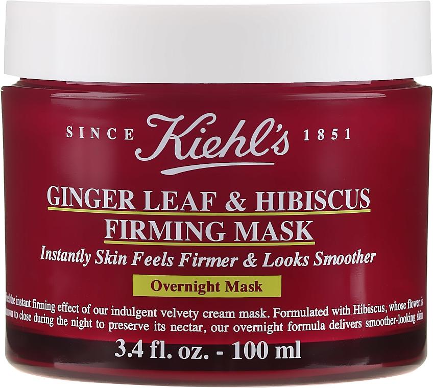 Нощна маска за еластична и гладка кожа - Kiehl`s Ginger Leaf & Hibiscus Firming Mask — снимка N1