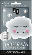 Парфюмерия и Козметика Почистваща кислородна маска за лице - AA Bubble Mask Cleansing Face Mask