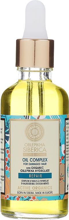 Комплекс с масла от морски зърнастец за грижа за увредена коса - Natura Siberica