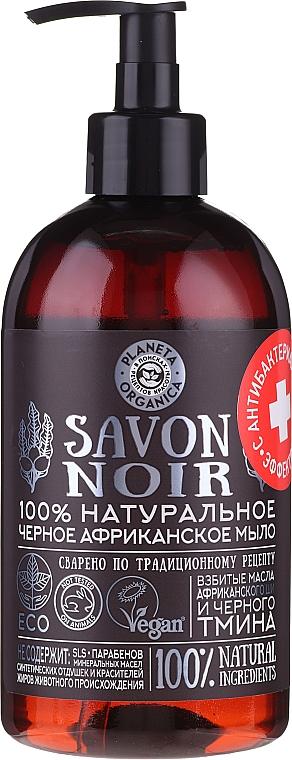 Натурален африкански черен сапун за ръце и тяло - Planeta Organica Savon Noir