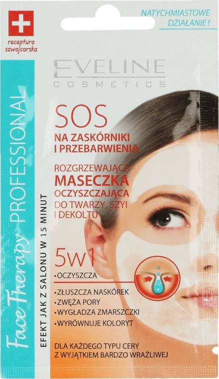 Термоактивна маска за лице против пигментации и черни точки - Eveline Cosmetics Therapy