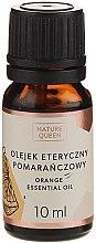 """Парфюмерия и Козметика Етерично масло """"Портокал"""" - Nature Queen Essential Oil Orange"""