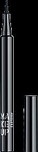 Парфюми, Парфюмерия, козметика Течна очна линия - Make Up Factory Full Precision Liquid Liner