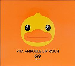 Парфюмерия и Козметика Хидрогел маска-пач за устни - G9Skin Vita Ampoule