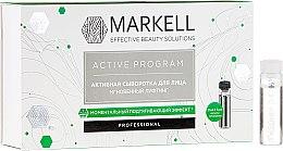 """Парфюмерия и Козметика Активен серум за лице """"Моментален лифтинг"""" - Markell Professional Active Program"""