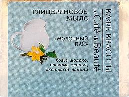 """Парфюмерия и Козметика Глицеринов сапун """"Млечен пай"""" - Le Cafe de Beaute Glycerin Soap"""
