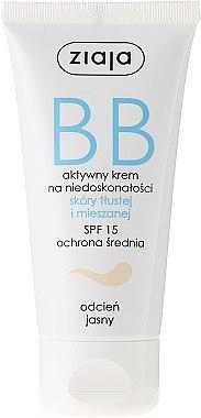 ВВ крем за мазна и комбинирана кожа - Ziaja BB-Cream SPF 15