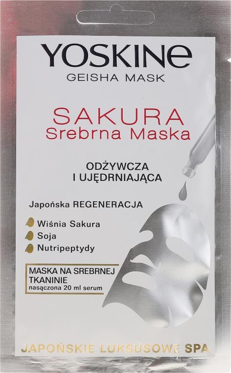 Подхранваща и укрепваща маска за лице - Yoskine Geisha Mask Sakura — снимка N1