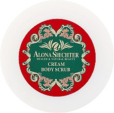 Парфюми, Парфюмерия, козметика Крем-скраб за тяло - Alona Shechter Cream Body Scrub