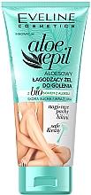 Парфюмерия и Козметика Успокояващ гел за бръснене - Eveline Cosmetics Aloe Epil