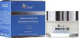 Парфюми, Парфюмерия, козметика Пептиден възстановяващ крем против бръчки за лице - Ava Laboratorium Peptide Lift Cream