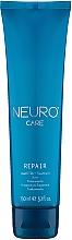 Термозащитна маска за коса - Paul Mitchell Neuro Repair HeatCTRL Treatment — снимка N1