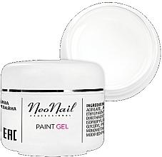Парфюмерия и Козметика Гел-боя за нокти - NeoNail Professonal Paint UV/LED Gel