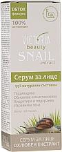 Парфюмерия и Козметика Серум за лице с екстракт от охлюв - Victoria Beauty Intensive Anti-aging Serum with Snail Extract
