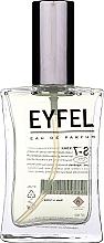 Парфюмерия и Козметика Eyfel Perfume S-7 - Парфюмна вода