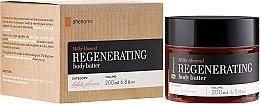Парфюмерия и Козметика Регенериращо масло за тяло с бадем и мед - Phenome Milky Almond Regenerating Body Butter