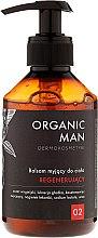 Парфюми, Парфюмерия, козметика Възстановяващ балсам за тяло - Organic Life Dermocosmetics Man