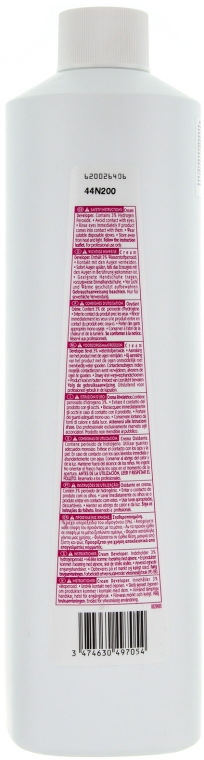 Крем-оксидант 3 % - Matrix Cream Developer 10 Vol. 3 %  — снимка N2