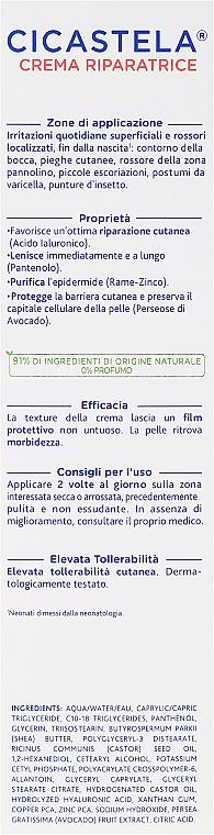 Възстановяващ крем за раздразнена кожа - Mustela Cicastela Repairing Cream Irritated Skin — снимка N3
