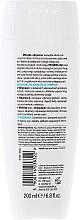 Мляко за лице - AA Cosmetics Tri-Micellar — снимка N2