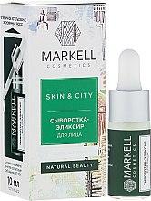 """Парфюми, Парфюмерия, козметика Серум-еликсир за лице """"Сребърни ушички"""" - Markell Cosmetics Skin&City"""