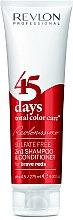 Парфюмерия и Козметика Шампоан и балсам 2в1 за медно-червена коса - Revlon Professional Revlonissimo 45 Days Brave Reds