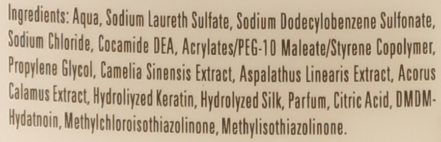 Шампоан с екстракт от зелен чай, протеини, кератин и коприна - BingoSpa Shampoo Green Tea, Keratin And Silk Proteins — снимка N2