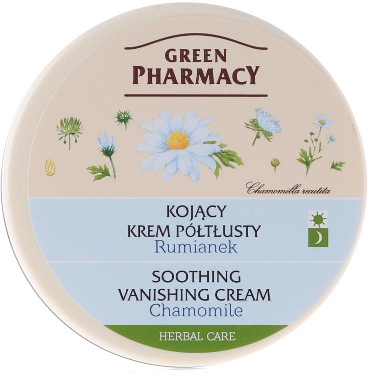 "Крем за лице ""Лайка"" - Green Pharmacy Soothing Vanishing Cream"