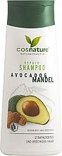 Парфюмерия и Козметика Възстановяващ шампоан с бадем и авокадо - Cosnature Repair Shampoo Almonds & Avocado