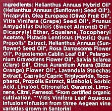Apivita Wine Elixir Oil - Възстановяващо масло за лице..