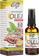 Парфюмерия и Козметика Натурално масло от сладък бадем - Etja Natural Oil