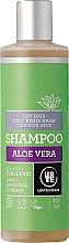 "Парфюмерия и Козметика Шампоан за суха коса ""Алое вера"" - Urtekram Aloe Vera Shampoo Dry Hair"