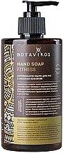 Парфюмерия и Козметика Течен сапун за ръце с конопено масло - Botavikos Fitness Hand Soap