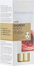Парфюми, Парфюмерия, козметика Мигновено изглаждаща маска за лице - L'Oreal Paris Expert Wieku 50+