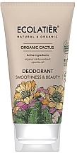"""Парфюмерия и Козметика Дезодорант """"Гладкост и красота"""" - Ecolatier Organic Cactus Deodorant"""