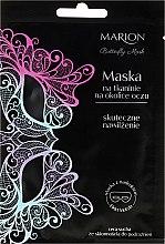 Парфюмерия и Козметика Памучна маска за очи - Marion Butterfly Effect Mask