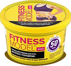 """Парфюмерия и Козметика Затопляща процедура за тяло """"Експресно отслабване"""" - Fito Козметик Fitness Model"""