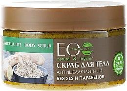 """Парфюмерия и Козметика Солен скраб за тяло """"Антицелулитен"""" - ECO Laboratorie Natural & Organic Anticellulite Body Scrub"""