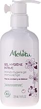 Парфюмерия и Козметика Гел за интимна хигиена - Melvita Body Care Intimate Hygeine Gel