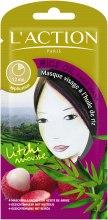 Парфюми, Парфюмерия, козметика Маска за лице с оризово масло - L`Action Paris Lifestyle Rice Oil Face Mask