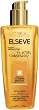 Парфюми, Парфюмерия, козметика Изключително универсално масло за коса - L'Oreal Paris Elseve Oil